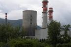 三峡集团百亿美元要约被拒 葡萄牙电力认为报价过低