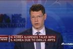 朝鲜中止韩朝高级别会谈 美方措手不及
