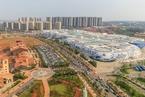 国家发改委重申防止主题公园房地产化