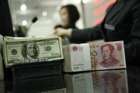"""美财政部未将中国列为""""汇率操纵国"""""""