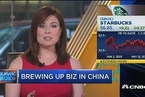 星巴克的中国扩张之梦