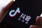 中国企业出海推动推特等国际互联网公司视频广告增长