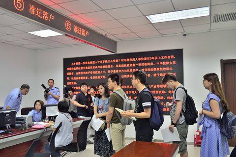 天津加入抢人大战 一天内吸引30万人申请落户