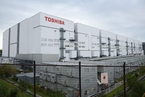 贝恩财团收购东芝半导体业务 中国商务部放行