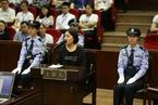 特稿|杭州保姆纵火案二审开庭 消防员称始终不知几人被困