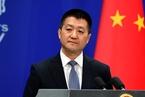 """外交部:所谓""""中方提议增加自美进口至2000亿美元""""是不实传言"""