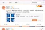 浙江被偷拍举报副局长落马 举报者涉犯罪被采取强制措施