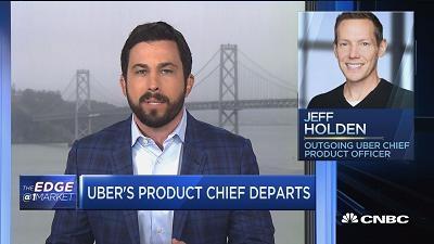 Uber首席产品官离职:曾负责飞行出租车项目