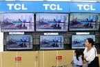 TCL集团投427亿元建11代面板生产线