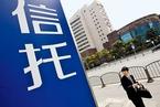多家金融机构踩雷中国青旅实业  因子公司项目违约
