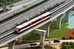 独家|控轨交产能 中国铁建叫停磁悬浮车辆生产线