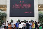 天津落户战:户籍与公共服务不能脱钩之痛