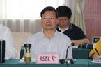 被控受贿花样达七种 西安政协原副主席赵红专案一审
