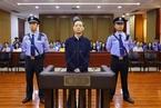 受贿870万被判11年 人保集团原总裁王银成当庭认罪