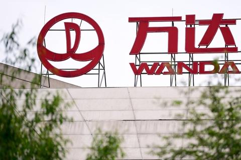 王健林之妻退出万达董事会 四高管入局