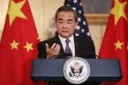 王毅谈美朝领导人会晤:如果想抓住和平,现在就是机会