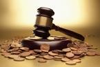 证监会与上海金融法院探讨案件集中管辖