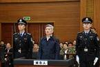 甘肃原副省长虞海燕受审 18年间敛财6500万