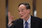 王岐山:中国将扩大开放 坚持多边主义