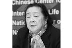 中国公共卫生领域的开拓者