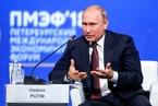 """普京:俄罗斯将大力吸引投资 呼吁多边""""变革机制"""""""