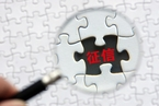 万存知:八家市场机构剥离个人征信业务的含义