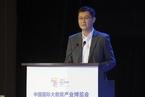 马化腾:腾讯核心数据将存储在贵州