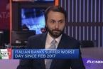 分析人士:意大利经济基本面堪忧