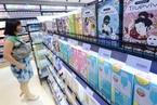 扩大进口进什么?化妆品、母婴用品、钟表眼镜需求高