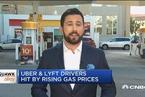 高油价让美国网约车司机陷入困境