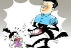 法官谈性侵儿童案:警惕熟人作案,对伤害大声说不