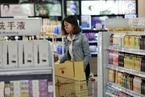 国务院常务会议:决定较大范围下调日用消费品进口关税