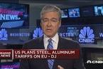 豁免到期 特朗普将向欧盟征收钢铝关税
