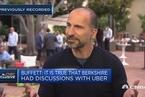Uber CEO:2019年IPO事宜正在推进