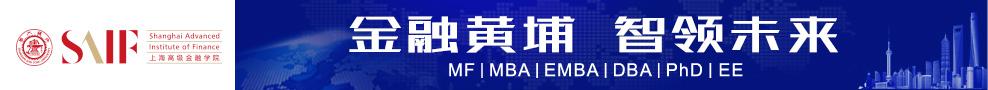 中国国际金融发展论坛
