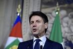 """意大利诞生西欧首个""""疑欧派""""政府 欧盟裂痕将加剧"""