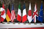 下周:上合、G7峰会各有什么成果?南非前总统涉腐案如何审理?