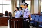 湖南广播电视台原副台长罗毅一审被判刑5年半