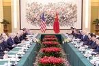 分析 中美北京经贸谈判中方声明释放了什么信号