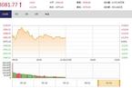今日午盘:光伏传媒领跌 沪指冲高回落涨0.22%