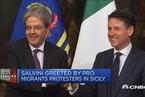 意大利新政府开张 债务问题悬而未决