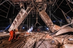 辽宁本溪铁矿爆炸事故23人升井两人正在抢救