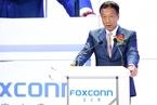 郭台铭:中美贸易摩擦实质是技术竞争