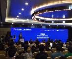 """财新智库参与主办""""数字融合•领航中国新经济""""论坛"""