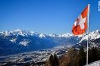 瑞士将就改变主权货币体系举行公投