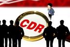独角兽CDR将市场化询价 或突破23倍市盈率红线