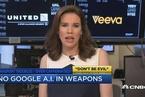 谷歌:不会将AI技术应用于武器研发