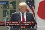特朗普:若邀请金正恩访美 先来白宫