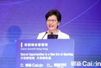林郑月娥:香港凭借国家改革开放转型成功