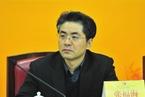 人事观察|候补中委张福海就任辽宁省委宣传部长